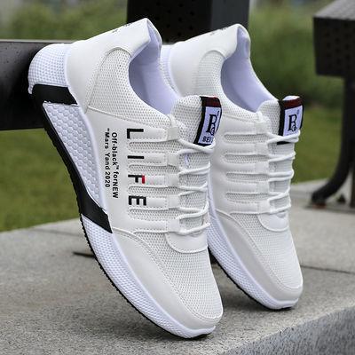 男鞋夏季运动鞋轻便男士休闲鞋防滑跑步鞋百搭潮鞋子男透气鞋网鞋