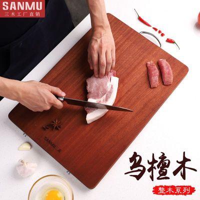【整木菜板】进口乌檀木切菜板实木面板案板防霉加厚家用厨具砧板