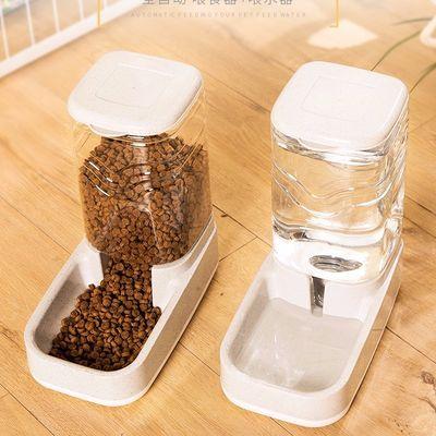 狗狗饮水机自动喝水器宠物饮水器喂食器猫咪喝水神器狗狗用品