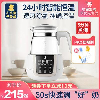 小白熊恒温调奶器暖奶器婴儿智能泡奶粉机恒温热水壶冲奶器温奶器