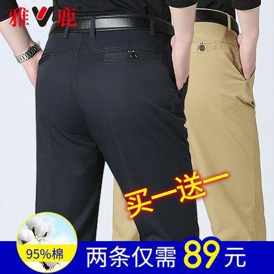 雅鹿纯棉裤子男夏季薄款修身直筒休闲长裤潮流百搭西裤宽松男裤RJ