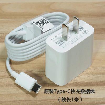 红米Note7pro手机原装18W快充Type-c数据线note7原配10W充电器