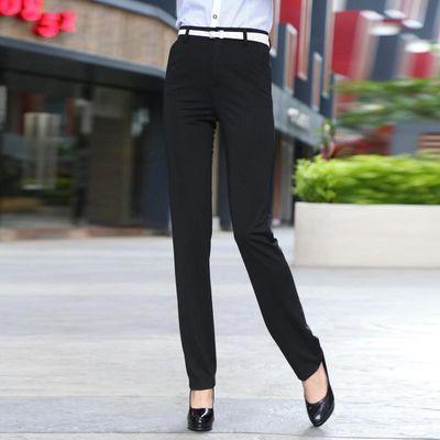 修身女职业正装弹力西裤工装黑色直筒长裤子大码西裤女胖加长高腰