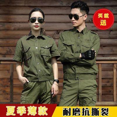 夏季纯棉劳保工作服套装迷彩服男士薄款保安服电焊工防烫耐磨裤子