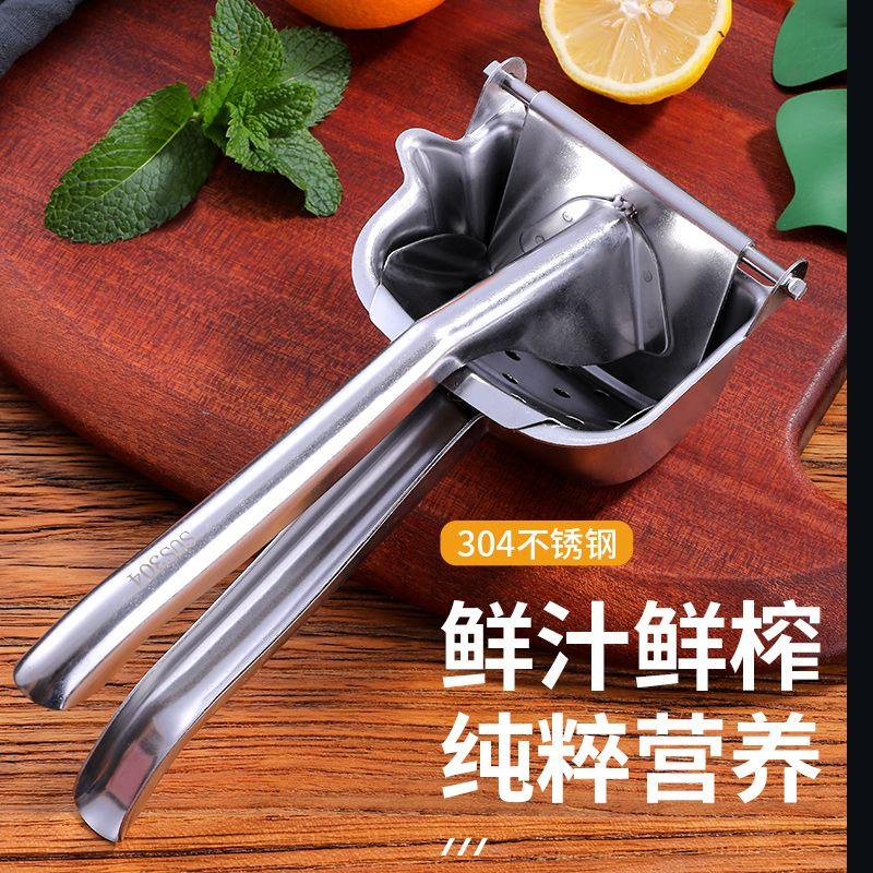 不锈钢手动榨汁机柠檬榨汁器甘蔗石榴汁榨汁神器家用水果榨汁机