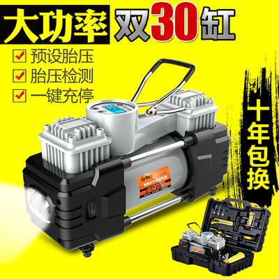 汽车用打气泵车载充气泵轮胎12v德国双缸便携式小轿车高压多功能