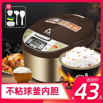 正品红三角集团多功能家用电饭煲3L4L5L智能电饭锅预约定时包邮