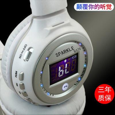 无线蓝牙耳机头戴式立体声重低音炮便携运动插卡耳麦手机电脑通用