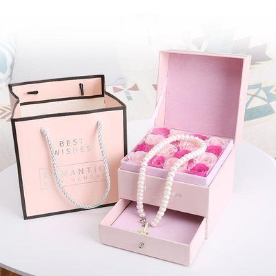 生日礼物女生闺蜜珍珠项链礼物康乃馨香皂花礼盒