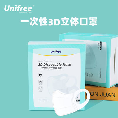 Unifree一次性3d立体口罩L码成人口罩30只/盒大号3层透气熔喷布