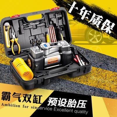 车载充气泵大功率12V双缸便携式汽车用打气泵轿车轮胎电动打气机