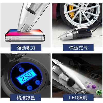 四合一车载吸尘器无线多用充气泵车用家用充气泵汽车打气测压照明