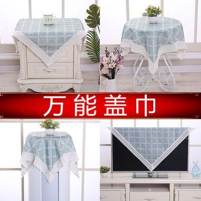 【万能盖巾】床头柜罩电视机罩防尘罩冰箱盖布洗衣机多用巾床头罩
