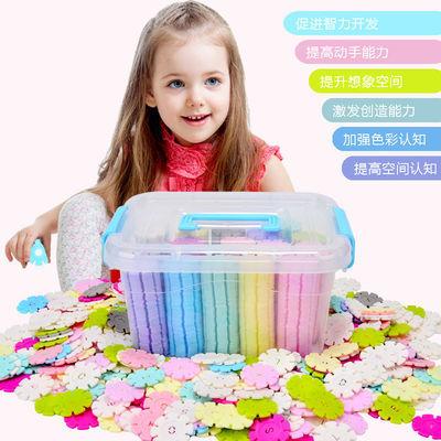儿童积木雪花片加厚大号塑料拼装拼插积木玩具早教益智幼儿园玩具