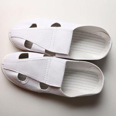 防静电鞋工作蓝色白色帆布四孔透气中巾鞋工厂防护无尘静电鞋男女