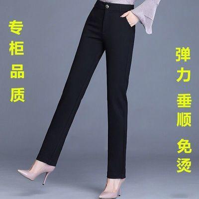 黑色西裤女修身显瘦直筒高腰正装工装工作服长裤新款职业裤子秋冬