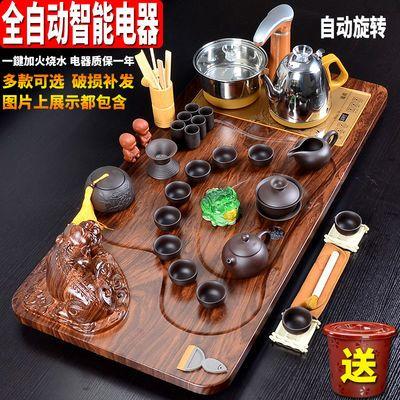 功夫茶具套装家用整套紫砂冰裂陶瓷四合一体电磁炉全自动实木茶盘