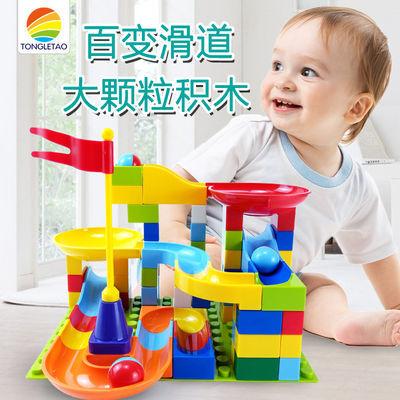 儿童百变滑道大颗粒积木玩具汪汪队立大功拼装插搭乐高式积木玩具