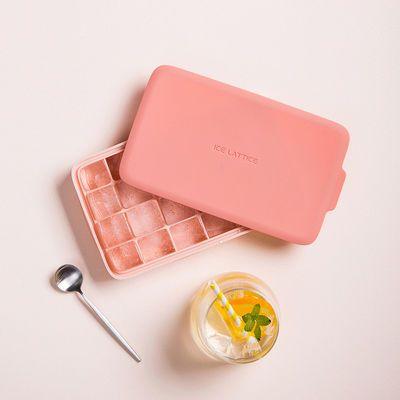 创意硅胶冰格带盖冰箱制冰磨具大号制冰盒家用自制冰块模具制冰格