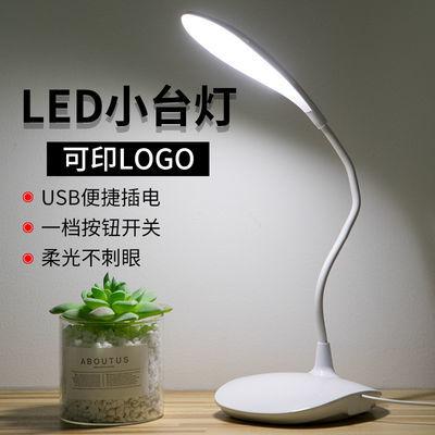 LED护眼学习学生宿舍台灯 可爱卧室床头灯专用按钮节能省电小台灯