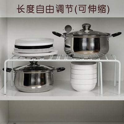 厨房可伸缩置物架放锅架单层两层收纳架橱柜分层架碗盘收纳调料架