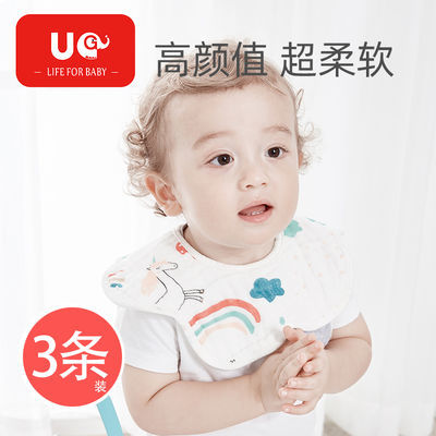口水斤婴儿纯棉纱布围嘴360度可旋转新生儿防水吐奶巾
