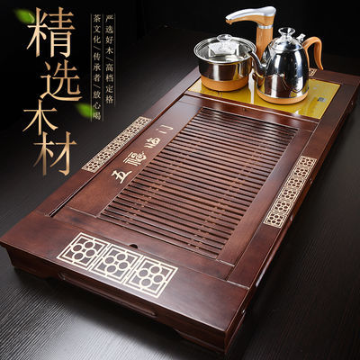几何泡茶功夫茶具套装家用全自动整套茶盘玻璃茶海实木茶台四合一