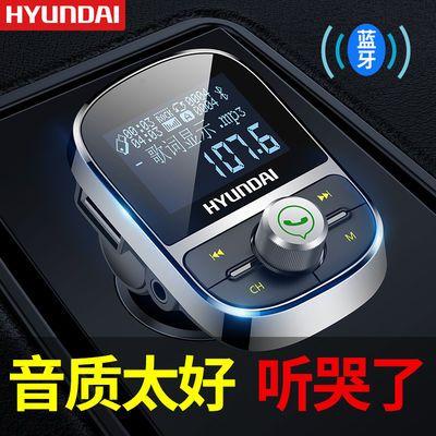 无损音乐现代车载mp3播放器蓝牙接收器免提USB快充大屏幕通用车品