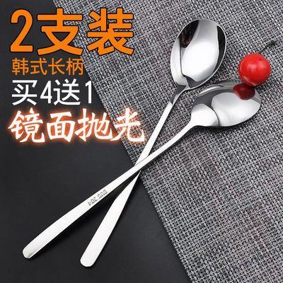 304不锈钢长柄勺子加厚匙子韩式长冰学校食堂搅拌汤匙饭勺2只套装