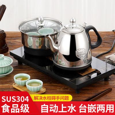 全自动上水壶电热水壶泡茶壶烧保温不锈钢家用自吸抽水电茶壶套装