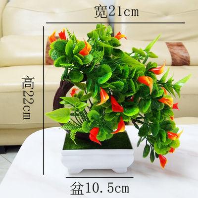 假花仿真花绿植小盆景摆件酒柜塑料花客厅橱窗装饰迎客松盆栽植物