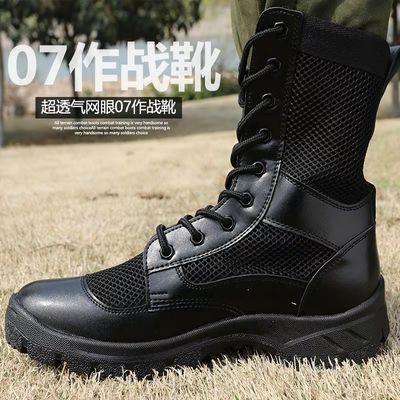 军靴户外超轻作战靴战术靴军鞋高帮军靴男特种兵陆战靴网作训靴子