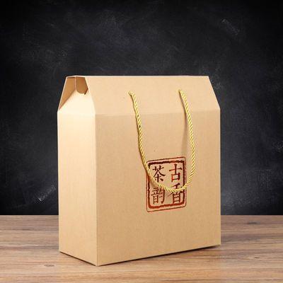 古树茶古香茶韵散茶包装盒礼品盒 小青柑滇红茶盒 空盒子促销