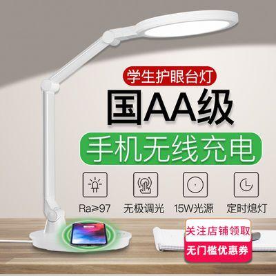 国AA级LED护眼台灯书桌儿童学生学习工作阅读卧室床头15W全光谱