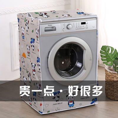 牛津布洗衣机罩加厚防水防晒波轮全自动滚筒洗衣机罩通用洗衣机罩