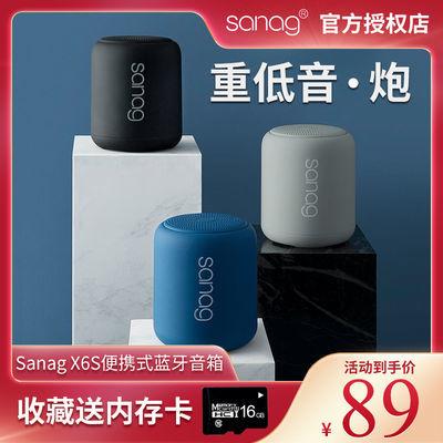 SanagX6s无线蓝牙音箱户外大音量迷你小音响家用手机电脑重低音炮