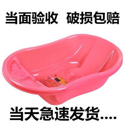 【破损包赔】新款婴儿浴盆洗澡桶新生儿澡盆大号加厚小孩子沐浴盆