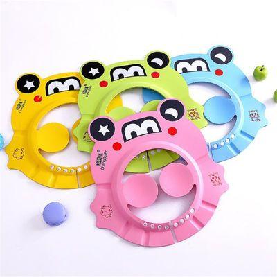 【宝宝必备神器】卡通儿童洗头帽可爱金鱼宝宝四挡可调节带护耳