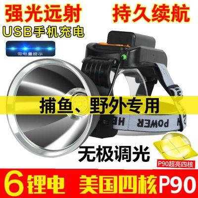 二代P90头灯强光可充电远射防水led头戴式手电筒夜钓捕鱼矿灯