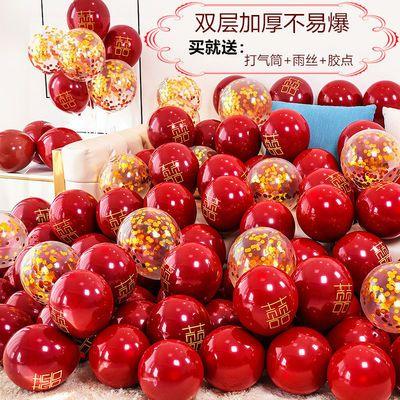 结婚礼马卡龙气球红色浪漫婚房装饰网红生日汽球场景布置婚庆用品