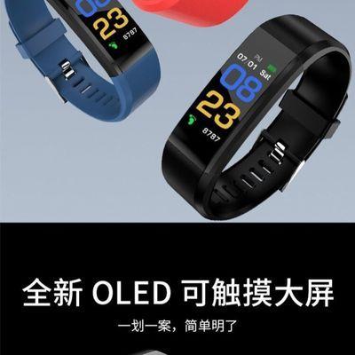 新一代LED电子表 多功能运动手表男女士防水智能手环闹钟学生男表