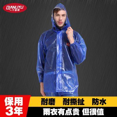 千里雨双帽檐南亚海胶牛津分体雨衣雨裤套装加厚时尚骑行成人防水