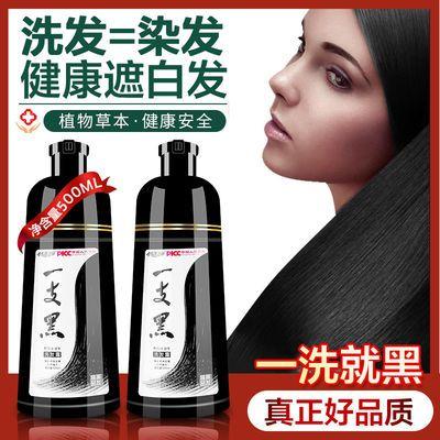 韩米娜染发剂黑色植物永久一洗黑正品头发洗发水天然一支黑染发膏