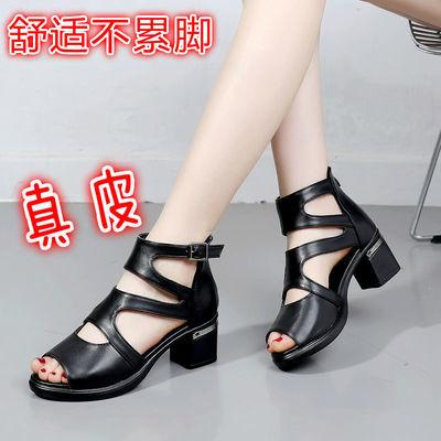 夏季新款真皮防滑镂空高跟粗跟鱼嘴凉鞋女韩版中低跟百搭罗马鞋女