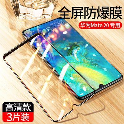 新款华为mate20钻石膜全屏钢化膜高清蓝光HMA-AL00无白边mt20手机