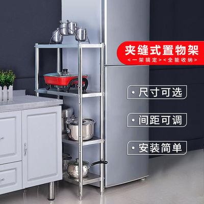不锈钢宽25cm夹缝架调料架置物架落地厨房缝隙收纳架锅架宽20多层