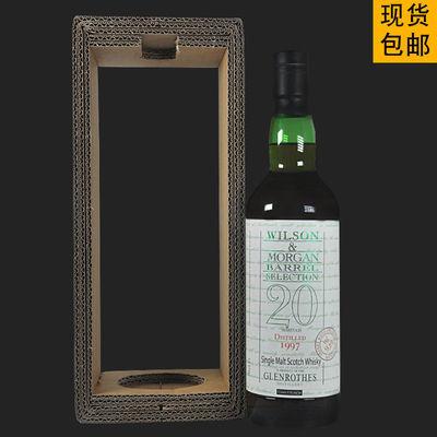 Wilson&Morgan装Glenrothes格兰路思20年1997单一麦芽威士忌58.6%