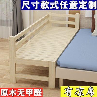 实木儿童拼接床加宽婴儿床小床女童床公主床大床拼接小床单人床