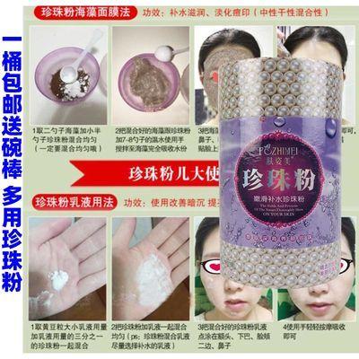 正品美容院专用肤姿美水润保湿珍珠粉补水嫩白亮肤桶装面膜软膜粉