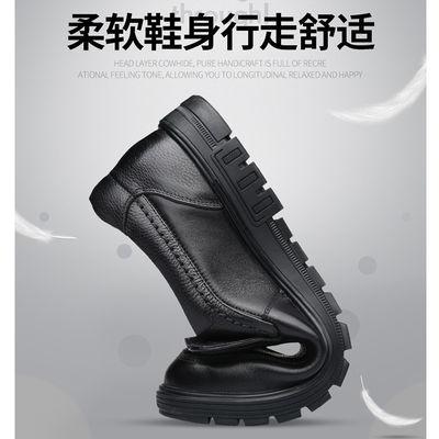 老人头皮鞋男真皮商务休闲皮鞋加绒保暖棉鞋软皮软底中老年爸爸鞋